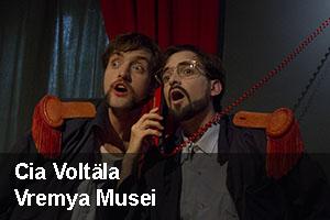 musei_imatge_web
